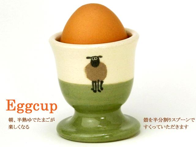 エッグカップ